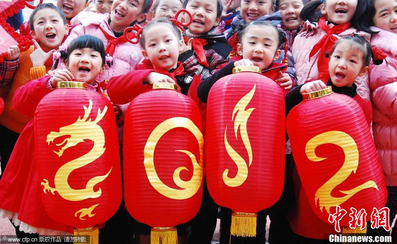 photo - Chinese New Year For Kids